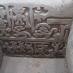 Ausgrabungen Tucume